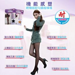 品名: 無縫合編織-萊卡彈性無痕超低口隱形襪-後跟防滑(加大款)(黑色) J-13303