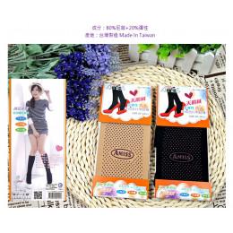 品名: 天鵝絨顯瘦寬口無痕-中筒腳底學生襪防滑襪(黑色) J-13355