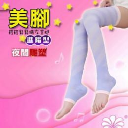 美腿襪-夜間雕塑 | 美腿睡眠襪 | 進階螺紋款(螺紋黑) J-12346