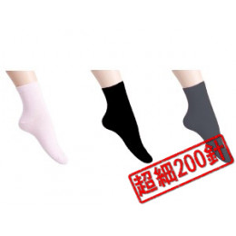 MIT透氣~細200針純棉休閒襪(深灰色) J-11941