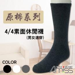 原棉主義-素面4/4等長休閒襪(黑色) J-12969