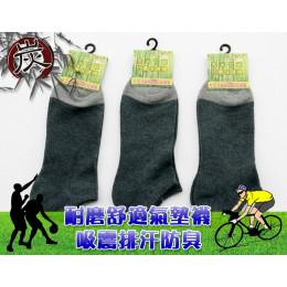 品名: 毛巾氣墊素面船襪-竹炭款(灰色) J-12672