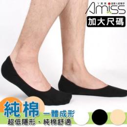 超級低-原棉隱形船襪/帆布鞋專用-加大款(黑色) J-12715