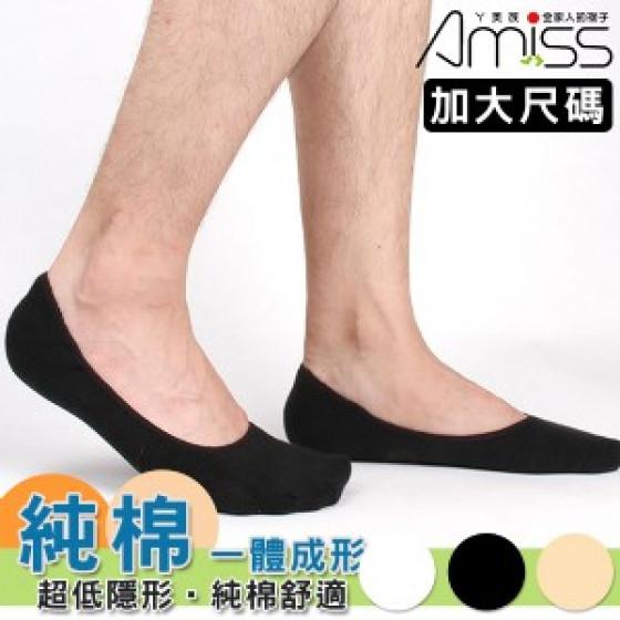 超級低-原棉隱形船襪/帆布鞋專用-加大款(膚色) J-12716