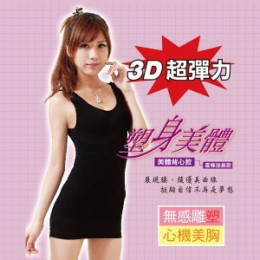 3D超彈力塑身美體背心款-直條加長版(膚色) J-12833
