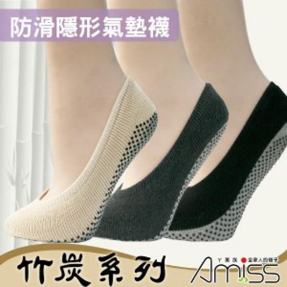 竹炭防滑氣墊毛巾底隱形襪(灰色) J-13606