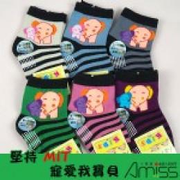 品名: 可愛直版止滑童襪 1-3歲(款式隨機) J-13110