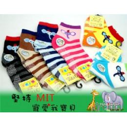 可愛止滑童襪*多款混色(6-9歲) J-12445