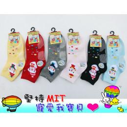 品名: 可愛止滑童襪*多款混色(6-9歲) J-12445