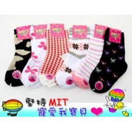 品名: 純棉-日系彩色童襪(13cm-17cm)(特價品)(款式隨機) J-12496