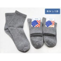 1/2平價學生襪休閒襪-淺灰(全素面) J-12720