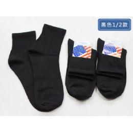 1/2平價學生襪休閒襪-黑色(素面) J-12722
