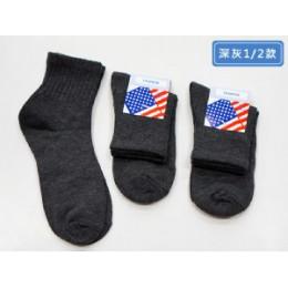 1/2平價學生襪休閒襪-深灰(素面) J-12721