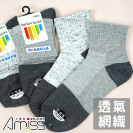 1/2透氣網織休閒襪(麻花底)(顏色隨機) J-14103