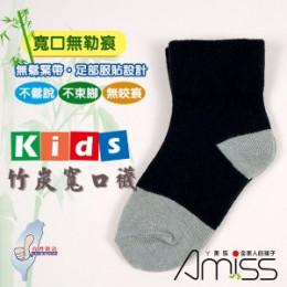 竹碳元素童襪-寬口無勒痕-寬口小童(3-6歲) J-12134