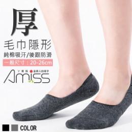 一體成型隱形氣墊襪厚底超低口-後跟防滑(黑色) J-13717